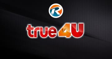 ดูบอลสด True4U